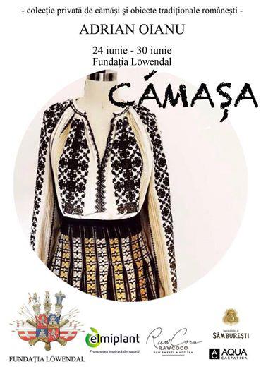 Expoziția CĂMAȘA – colecția Adrian Oianu de cămăși și obiecte tradiționale românești
