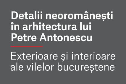logo-antonescu